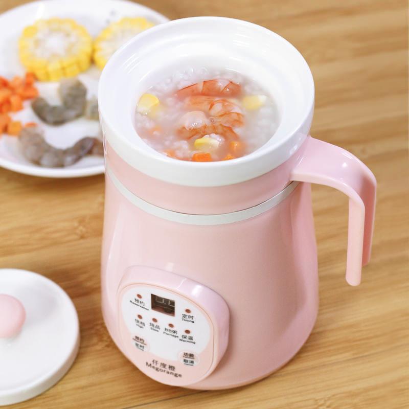 办公室养生电炖杯迷你全自动煲煮粥杯热牛奶电炖小型加热水杯1人2
