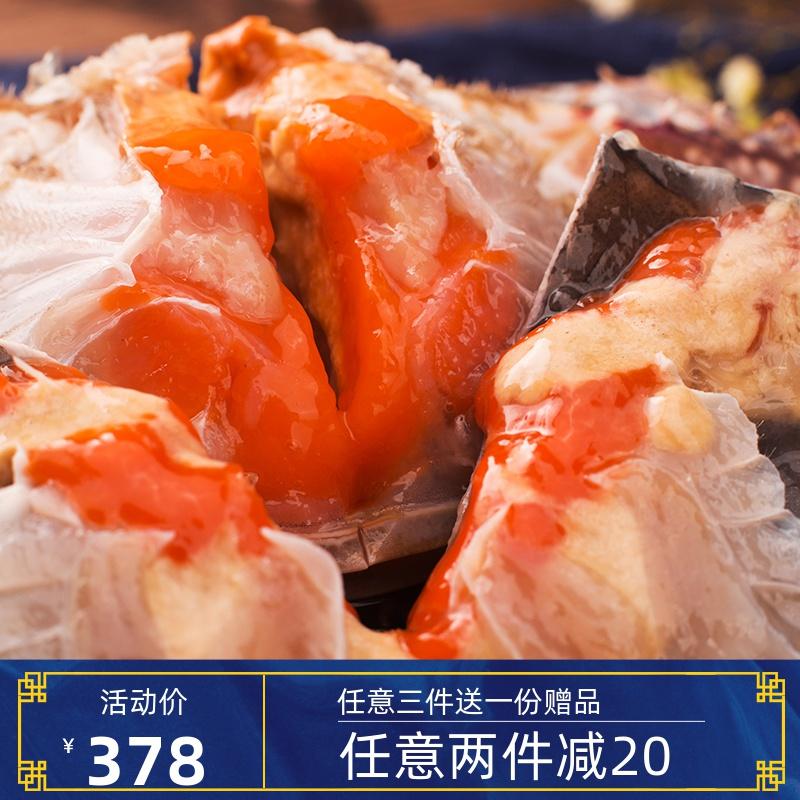 红膏呛蟹整只800g即食咸蟹宁波舟山特产醉蟹梭子蟹炝蟹红膏蟹