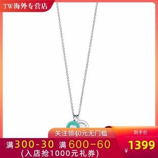 Tiffany & Co./蒂芙尼心形钥匙银吊坠项链女锁骨链提夫尼35483853图片