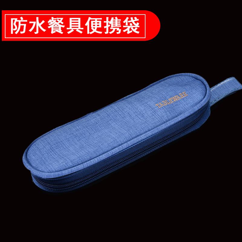 宝宝餐具收纳盒便携式外出餐具盒学生空筷子勺子餐具袋收纳盒子