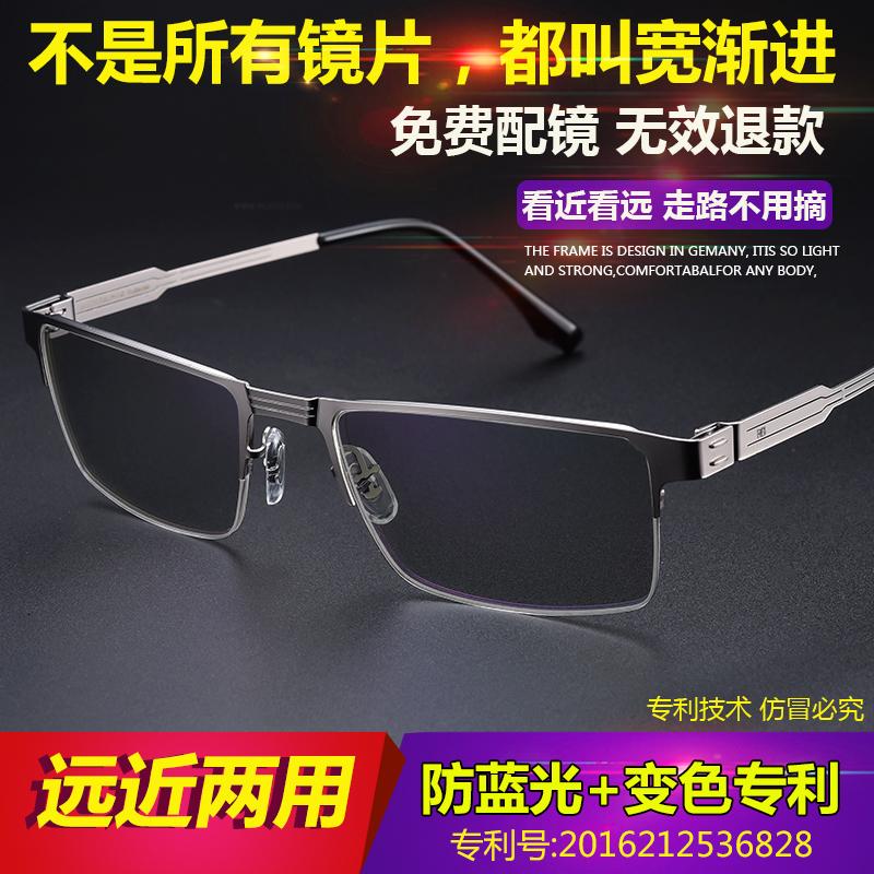 德国防蓝光老花镜自动调节度数老人高清远近两用老花眼镜智能变焦