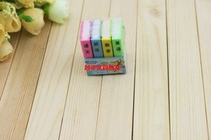 Eraser cartoon book eraser kindergarten children elementary school students daily school supplies prize birthday gift