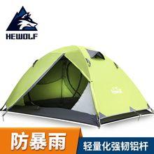 帐篷户外双的防雨暴雨单的1防水超轻at14季双层c1外露营2的