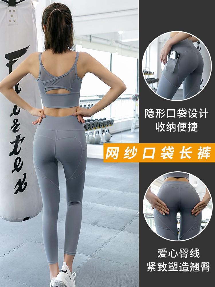 瑜伽裤女夏季薄款提臀弹力紧身衣运动套装高腰跑步外穿健身服夏天满6元减5元
