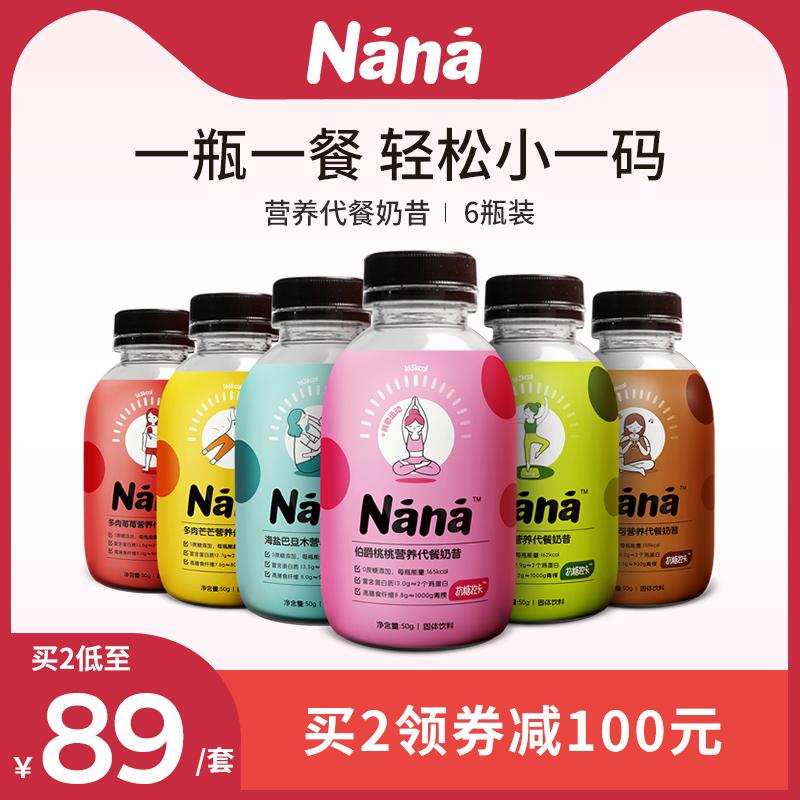 Nana代餐奶昔奶茶魔芋早晚餐粉粥饱腹食品红豆薏米速食冲饮6瓶图片