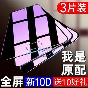 oppor9s钢化膜r11sr15r17/a59sa57a83a7xa9a8a7a5a3/k5手机膜plus