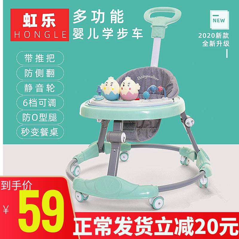 婴儿学步车防O型腿多功能防侧翻男宝宝女孩小幼儿童起步车学行车