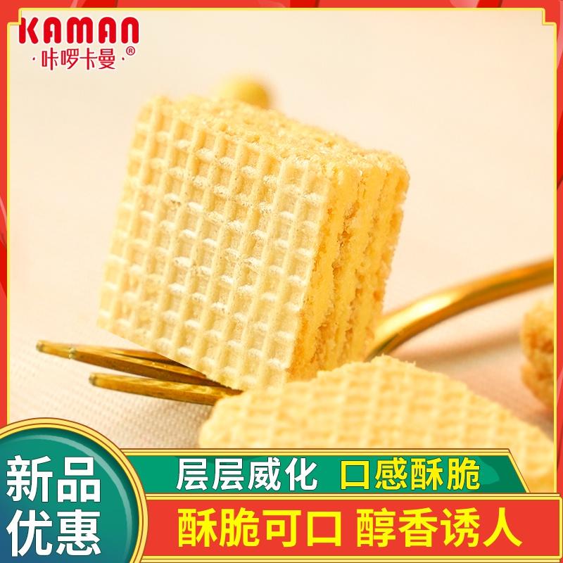 【主播力荐】咔��卡曼日式豆乳味威化饼干网红小零食营养早餐代餐