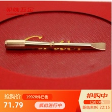 Precision hardware driver titanium steel awl can replace Cartier bracelet bracelet accessories screwdriver other Mei