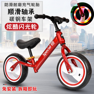 Children's balance bike without pedal two-wheeled bicycle 1-6 years old baby scooter
