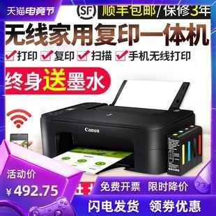 3100彩色打印机家用小型手机无线wifi复印一体机连供照片双面.