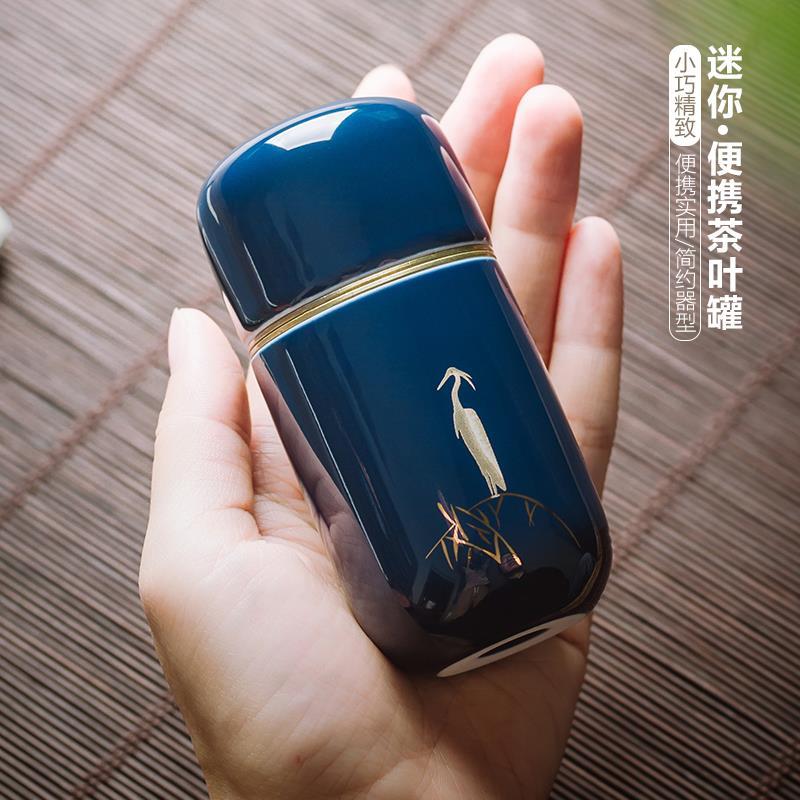 创意色釉陶瓷小号茶叶罐锡盖茶叶盒随身旅行便携密封罐家用香薰罐