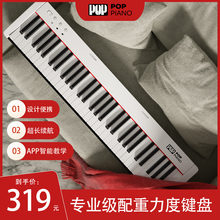 泡泡智能蓝牙xp3携初学儿qw门61键力度键盘专业教学琴