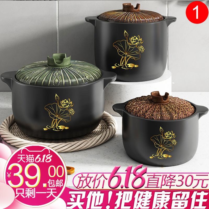 砂锅炖锅煲汤家用燃气大容量明火耐高温瓦罐陶瓷小沙锅煲仔饭汤锅