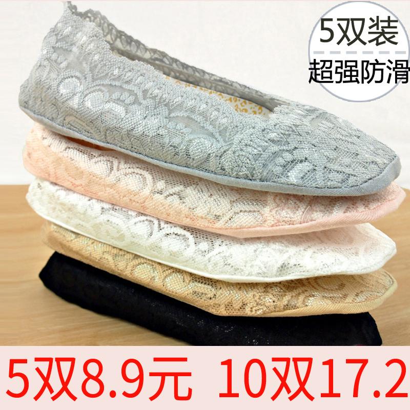 蕾丝船袜女士春夏季薄款隐形袜袜套棉浅口硅胶防滑防掉短袜子女袜