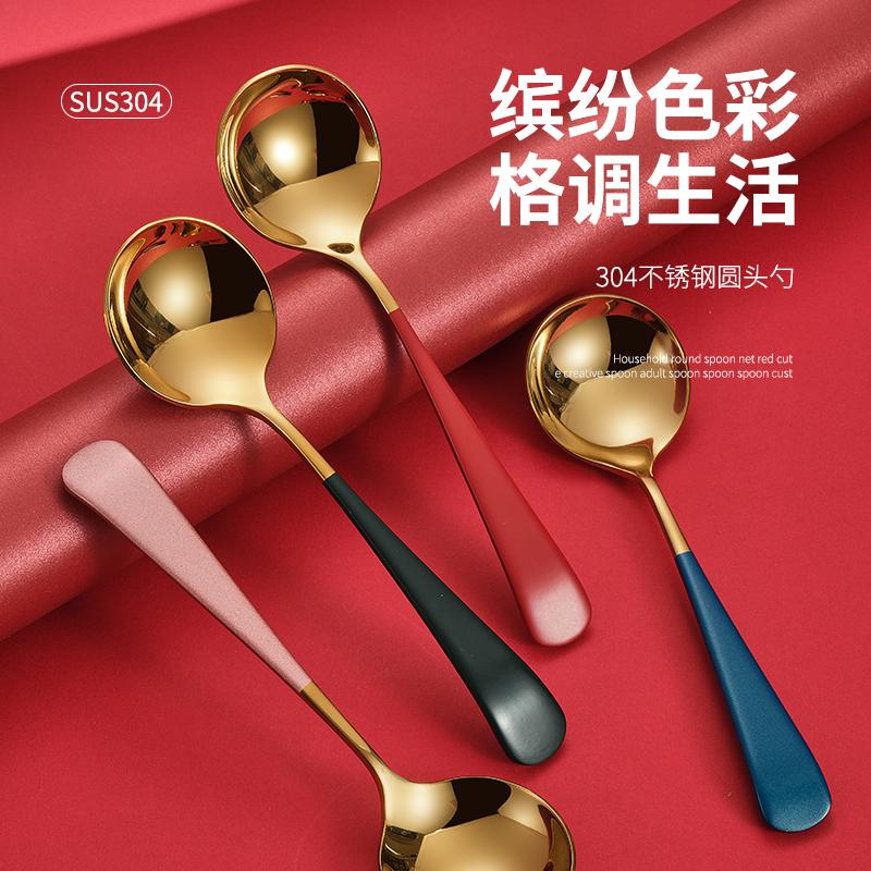 304不锈钢家用小勺子甜品网红汤勺大人吃饭的短柄饭勺铁圆头喝汤