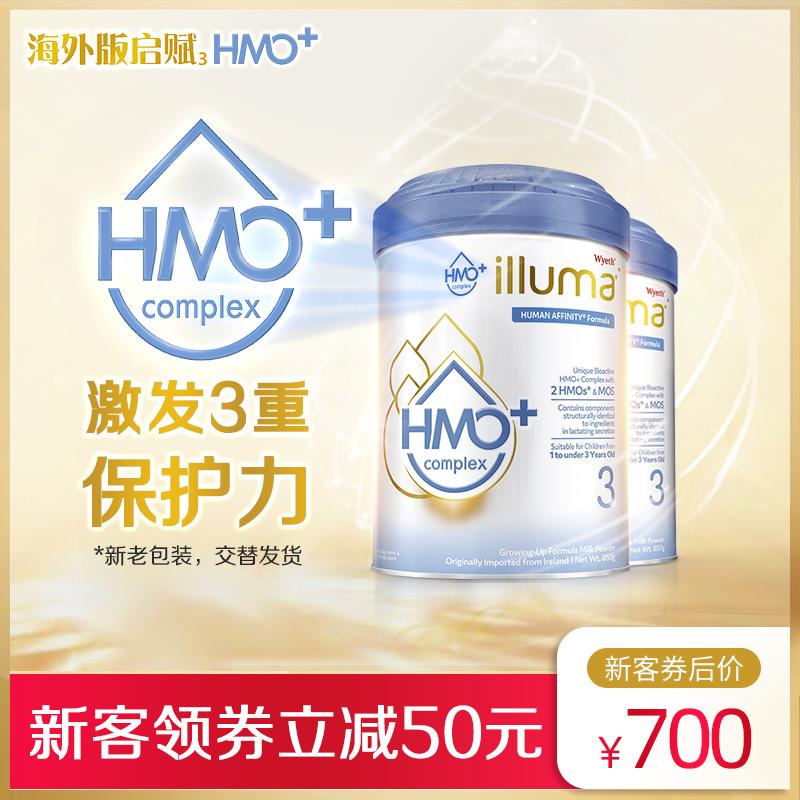 新升级illuma启赋3段1-3岁三大类hmo+婴幼儿奶粉进口850g*2惠氏