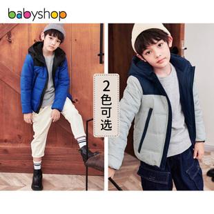 babyshop迪拜Juniors男童儿童2020秋冬新品拼色抓绒保暖棉服外套