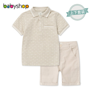 babyshop 迪拜Juniors男童Polo衫短裤夏季新品短袖上衣裤子2件装