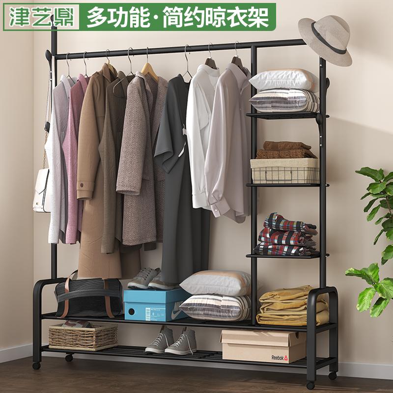 点击查看商品:单杆式晾衣架落地折叠室内简易晾衣架卧室阳台家用晾挂衣服架子