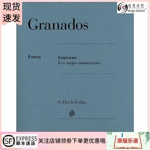 格拉那多斯 戈雅之画 钢琴独奏 德国Henle 亨乐原版乐谱书 Enrique Granados Goyescas Los majos enamorados Piano HN582