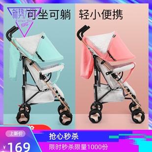万宝乐婴儿推车轻便折叠可坐可躺简易单向轻便避震儿童宝宝手推.