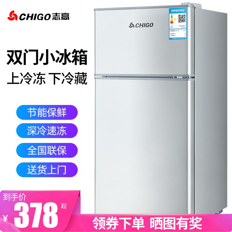 点击查看商品:志高冰箱小型家用双门小冰箱冷冻冷藏节能静音电冰箱租房二人世界