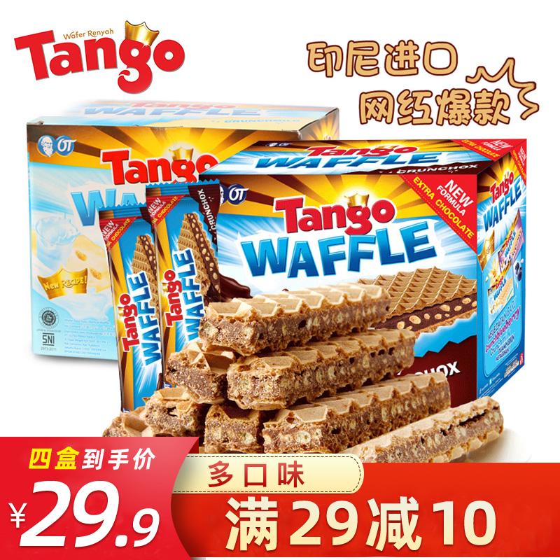 印尼进口tango威化饼干巧克力味夹心网红零食进口160g*4早餐夜宵