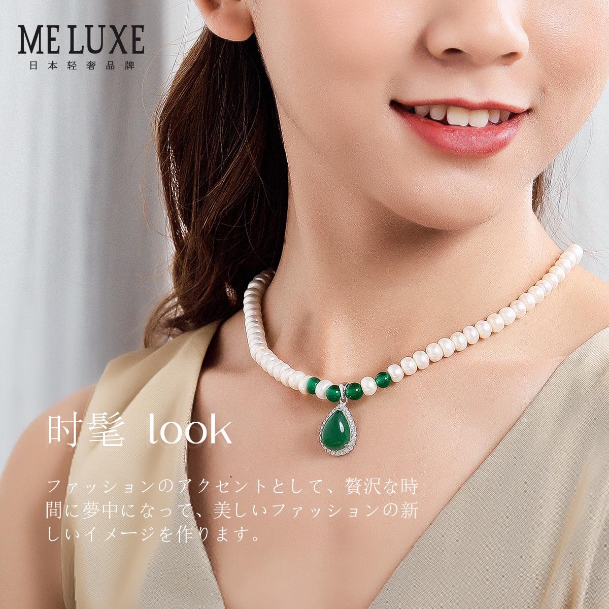 MELUX 富贵如意绿玉髓镶嵌淡水珍珠项链全珠链送长辈