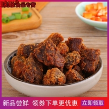 全家福zh0式牛肉粒ngX2盒手撕牛肉干条XO酱沙爹香辣黑椒肉类零食