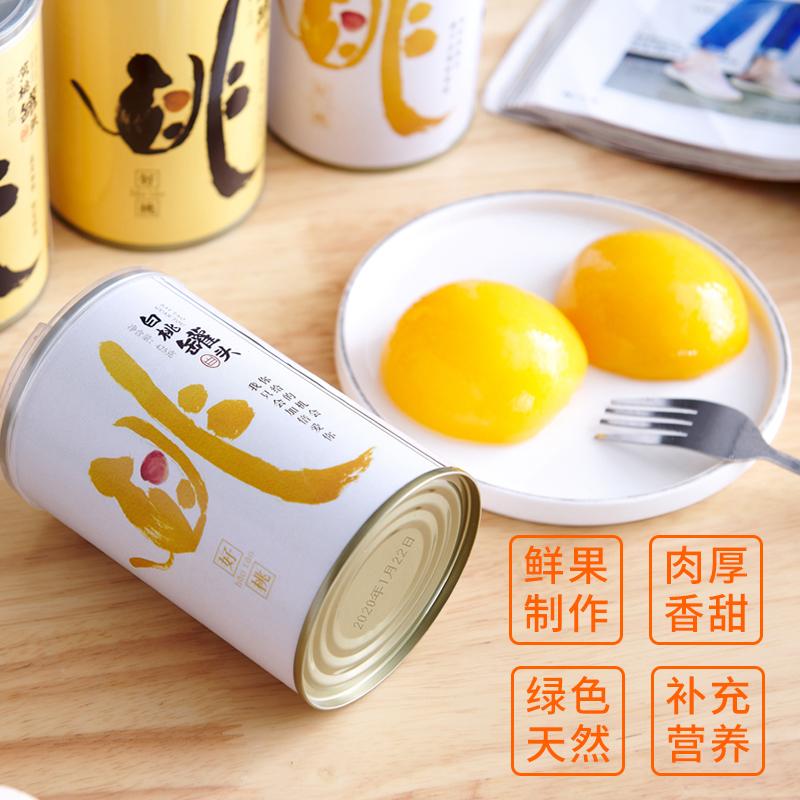 正品黄桃罐头425g*4罐整箱新鲜水果罐头烘焙糖水黄桃零食罐头包邮