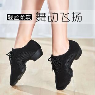 女士交谊舞水兵广场跳舞蹈鞋儿童拉丁舞鞋女孩成年专业教师鞋软底图片