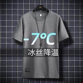 冰丝t恤男夏季冰感薄款潮流半袖套装2020年新款速干衣服亚麻短袖T