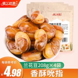 楼兰丝路 蚕豆兰花豆牛肉味大豆子零食炒货 休闲食品豆类制品散装