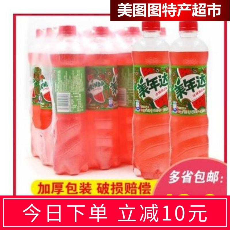 包邮百事冰镇西瓜味碳酸饮料整箱500ml/600ml*12瓶果味汽水