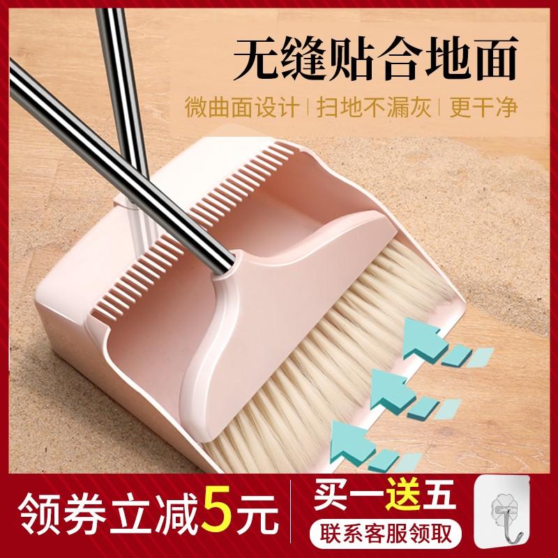 扫把簸箕套装组合家用撮箕软毛笤帚刮水不粘头发扫地神器单个扫帚