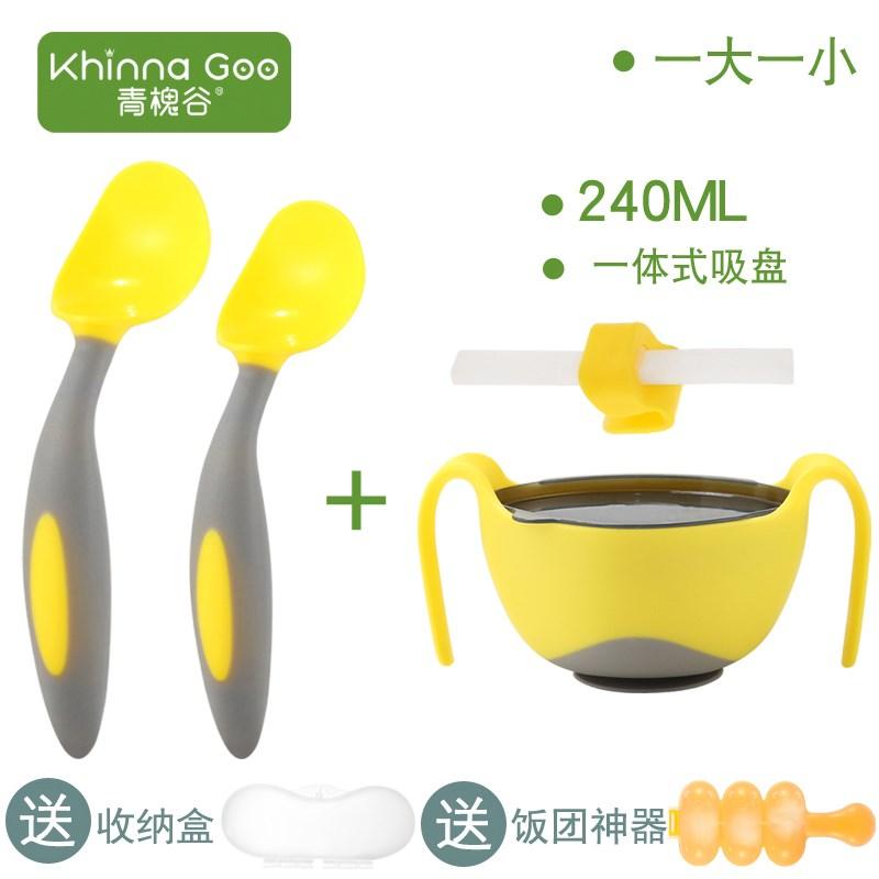 青槐谷吃饭勺子宝宝学习训练大小勺儿童餐具弯头勺软学训练婴儿勺