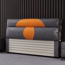 定制定做1.5米软靠床头改造 床头板实木大靠背双人单卖榻榻米欧式