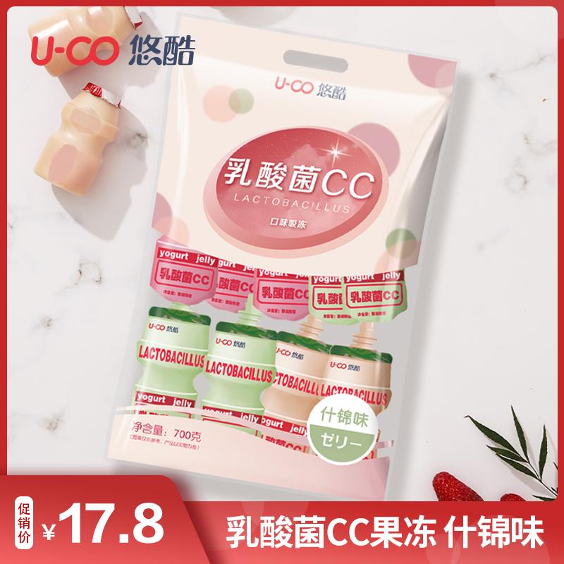 悠酷儿童乳酸菌水果味果冻经典零食布丁零卡吸吸果冻零卡椰果果肉
