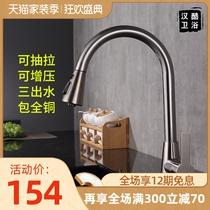 不鏽鋼單冷洗菜盆拉絲混水龍頭304四方管全銅廚房水龍頭水槽冷熱