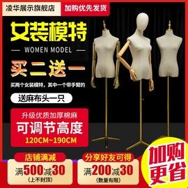 服装店模特架子展示架道具女装婚纱内衣人台假人模型全身人体人偶