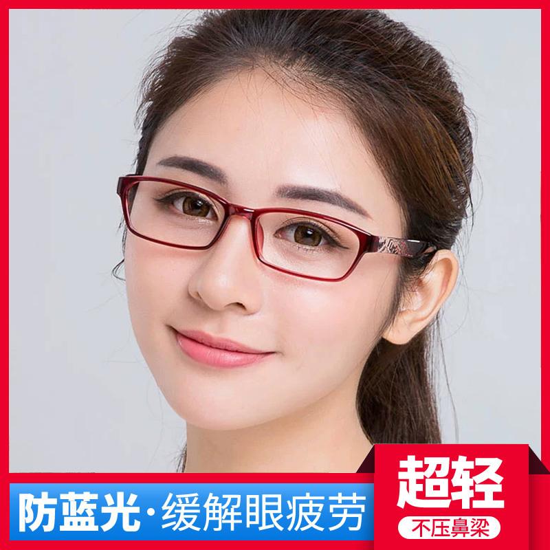 老花镜女时尚超轻优雅年轻防蓝光高清树脂老光眼镜男塑料印花耐用