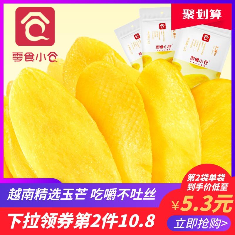 零食小仓芒果干蜜饯水果干果脯大礼包泰国味116g*2包草莓干混合装