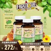 美国进口巴西天然绿蜂胶胶囊60粒*3瓶平衡血糖血压三高护心脑健康