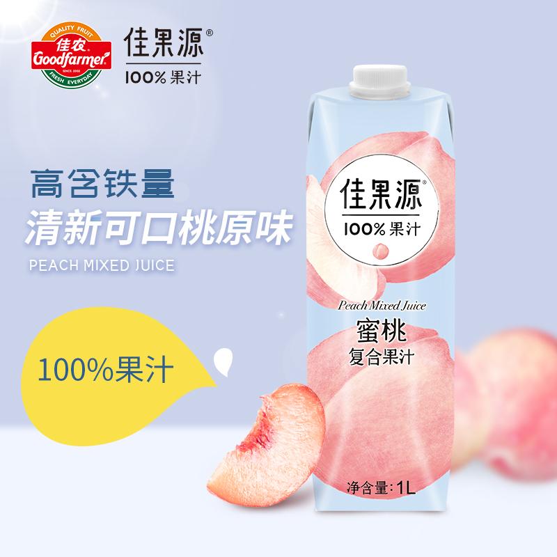 佳农佳果源 100%水蜜桃果汁饮料 纯复合混合果蔬汁 轻断食 1L