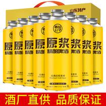 青岛特产麦公子精酿原浆啤酒1L*8大桶装扎啤酒黄啤白啤礼盒整箱装