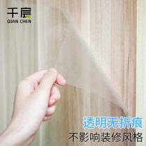 瓷磚牆紙廚房防油防水貼紙防潮耐高溫檯面柜子防霉帶膠櫥櫃貼壁紙