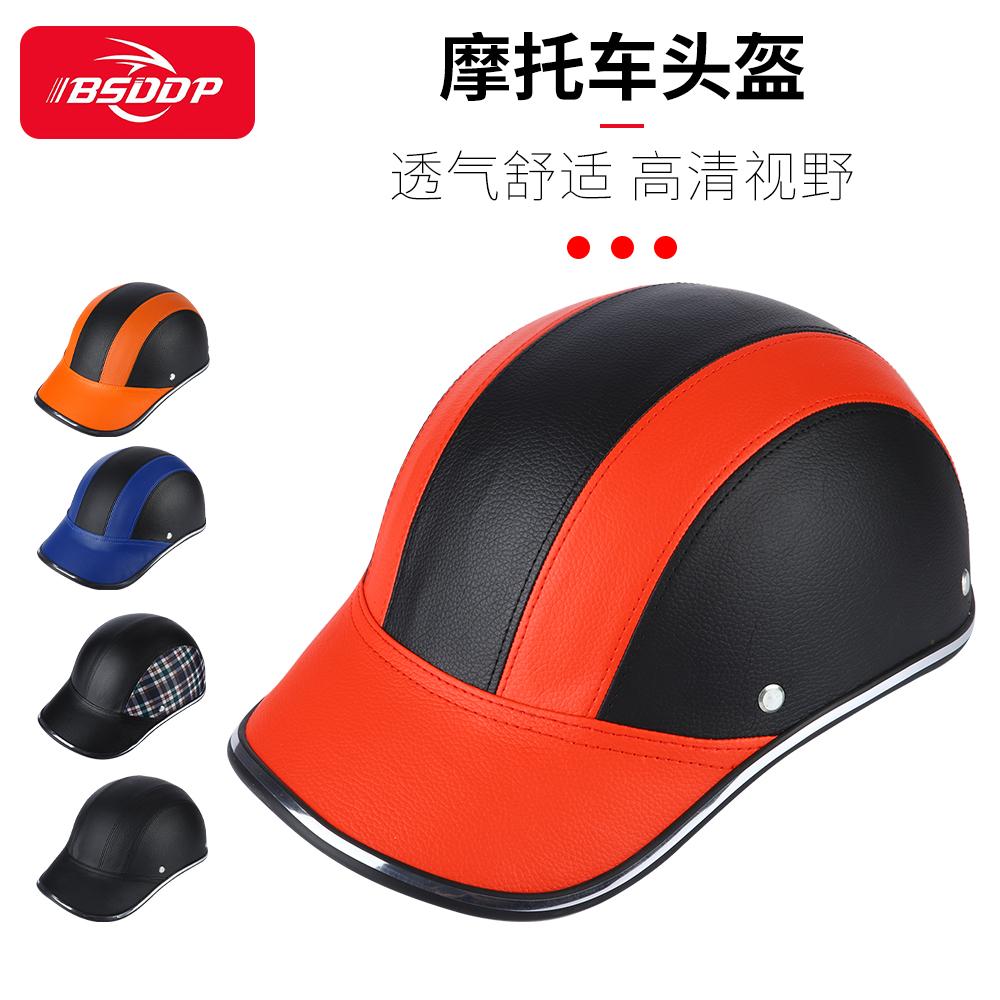 BSDDP电动车头盔男女款夏季轻便复古小哈雷盔摩托车半盔安全帽子
