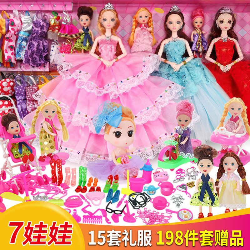 依甜芭比娃娃套装屋女孩子公主儿童玩具衣服裙子洋娃娃布生日礼物满119元减100元