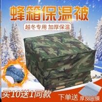 蜂箱保温罩加厚保温布保暖防寒过冬专用帆布保暖棉被护罩养蜂工具